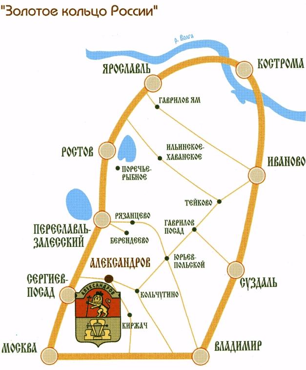 Карта экскурсионного маршрута по Золотому кольцу России